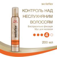 Мус для волосся Wellalex Контроль над неслухняним волоссям Екстрасильна Фіксація, 200 мл