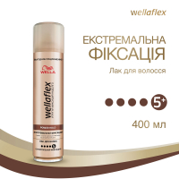 Лак для волосся Wellaflex Power Hold Екстремальна Фіксація 5+, 400 мл