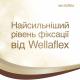 Лак Wellaflex д/волосся Екстремальна фіксація 400мл