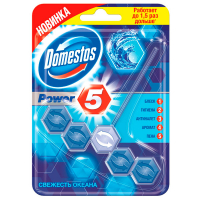 Блок для унітаза Domestos Power 5 свіжість океану 55г