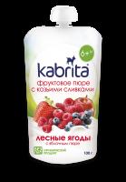 Пюре Kabrita фруктове з коз.вершками Ліс.ягоди+яблуко100гх12