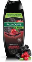 """Гель для душу Palmolive для чоловіків """"Очищення та Перезавантаження"""" 500мл"""