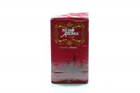 Кава Nero Aroma Classic смажена мелена 250г х10