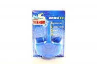 Освіжувач для унітаза Туалетный утенок Aqua синій 4в1 х6