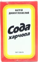 Сода Август харчова 500г
