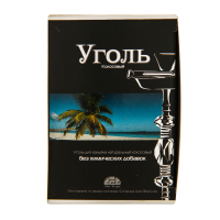 Вугілля Фортуна для кальяну кокосове 12шт 107г