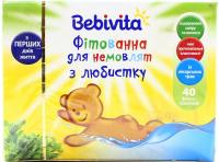Чай Bebivita Фітованна любисток 40*1,5г