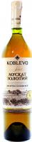 Вино Коблево Select Мускат Золотий 0.75л х6.