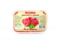 Малина Вишиванка протерта з цукром 250г х12