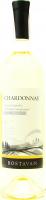 Вино Bostavan Chardonnay сухе біле витримане 0,75л х3
