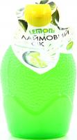 Сік Lemoni лаймовий концентрований 220мл