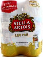 Пиво Stella Artois світле фільтроване 5% 4шт.*0,5л ж/б Мультіпак