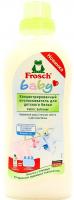 Ополіскувач Frosch baby для дитячої білизни 750мл х6