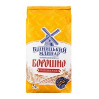 Борошно Вінницький млинар пшеничне в/с 5кг х10