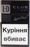 Сигарети LD Club Platinum