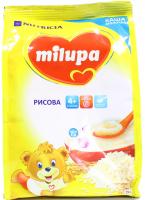 Каша Milupa Nutricia молочна рисова 210г х9