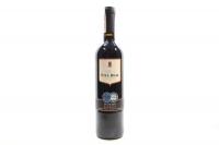 Вино Vila Real Douro reserva Tinto 0,75л х3