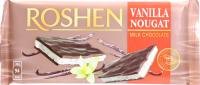 Шоколад Roshen молочний з ванільною нугою 90г х26