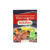 Приправа Kotanyi м`ясо на вугіллі 30г х25