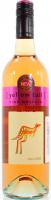 Вино Yellow Tail Pink Moscato 0.75л х3