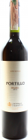 Вино Portillo malbec 0.75л х2