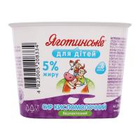 Сир Яготинське для дітей безлактозний 5% 100г х6