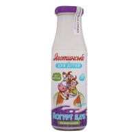 Йогурт Яготинське для дітей безлактозний 3% с/п 200г