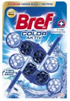 Засіб Bref Color Aktiv д/унітазу 2х50г