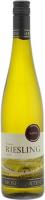 Вино Moselland Riesling Auslese біле напівсолодке 8% 0,75л