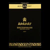 Коньяк Арарат Vaspurakan 1887 15 років 40% 0,5л (кор.) х3