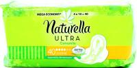 Гігієнічні прокладки Naturella Camomile Ultra Normal, 40 шт.