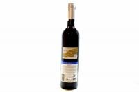 Вино Vila Regia Reserva Douro 0.75л х2