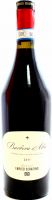 Вино Enrico Serafino Barbera D`Alba  0.75л х2