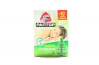 Рідина для захисту від комарів Раптор Без запаху 30 ночей