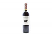 Вино Carpintero de Ribera Red semi dulce 0,75л х3