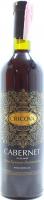 Вино Cricova Cabernet червоне напівсолодке 0,75л х6