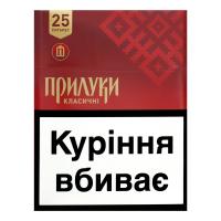 Сигарети Прилуки Класичні XL 25шт.