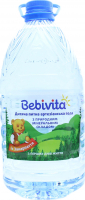 Вода Bebivita питна дитяча 5л х6