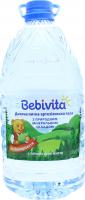 Вода Bebivita дитяча н/г 5л