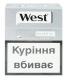 Сигарети West Silver XL 25шт.