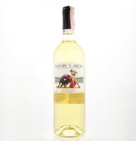 Вино Sangre y Arena Blanco Seco сухе біле 0,75л x3