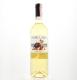 Вино Sangre y Arena Blanco Seco сухе біле 0,75л