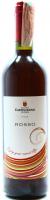 Вино Cantina Castelnuovo Del Granda Rosso 0.75л х6