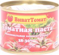 Паста томатна Виват Томат Преміум 70г