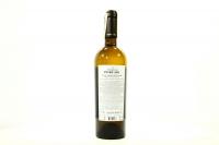 Вино Purcari Pinot Grigioi 13% 0,75л х3