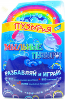 Іграшка Пузырия мильні бульбашки арт.103