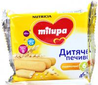 Печиво Nutricia Milupa  дитяче пшеничне 45г х6