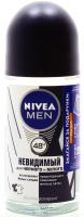 Дезодорант Nivea for men кульковий Power 50мл х6