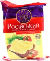 Сир Клуб сиру Російський твердий 50% 200г