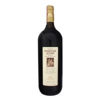 Вино Vardiani Алазанська долина н/солодке червоне 1.5л х6